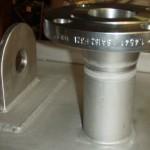 Detail Trinkwasserspeicher